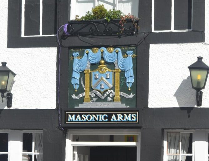 Masonic Arms doorway